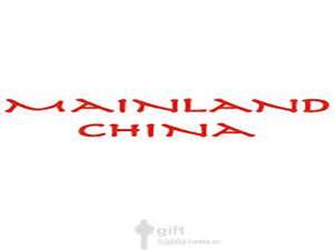 MAINLAND-CHINA